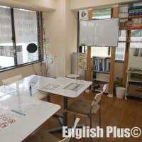 【完全予約制】 ZoomでのEnglish Plus学校説明会を始めました(英語編)