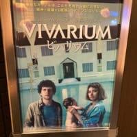 映画『ビバリウム』東宝シネマズ二条にて