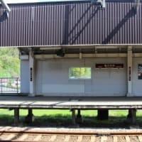 北越急行 虫川大杉駅