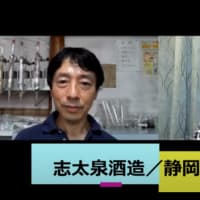 磯野カオリと日本酒を学ぼ 造り手とサシ呑みで ひやおろしについて