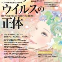 月刊誌『anemone』 6月号発売されました!松尾泰伸のニューアルバム『Hope TERRA』が紹介されています!
