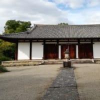 2019年9月関西旅行:新薬師寺~春日大社~興福寺