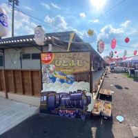 人吉モゾカタウン