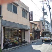 まち歩き下1584 京の通り・堺町通 NO61 店・箸屋さん