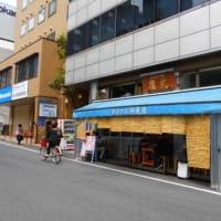 タカマル鮮魚店 本店