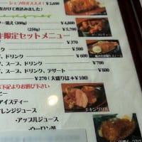 那須の洋食 グリルシェフの厚切ポークソテーが旨かった!