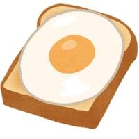 究極の目玉焼きパン