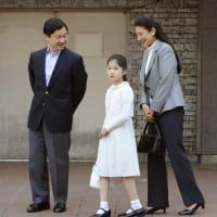 日本一運のいい女 雅子皇后の肖像 85