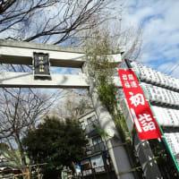 「狛ねずみ」/杉山神社