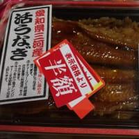 スーパーフレスコ駒川店に問い合わせメールして恥をかいたうな重ハーフの奈良漬け問題。本日は前回と同じ価格ですが奈良漬け付きバージョンでした。