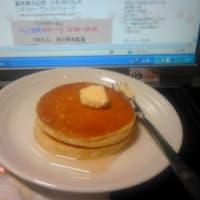 【ネットカフェでホットケーキ。】