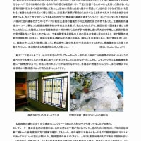 忘れ去られた髙島屋呉服店大阪長堀店 06