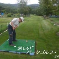 涼しい・・パークゴルフ・・