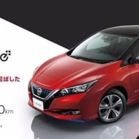 タイ日産、EV充電器設置で台湾系Deltaを選定。