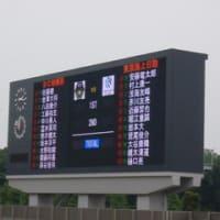 チーム別観戦記録(SC相模原編2008-2017)