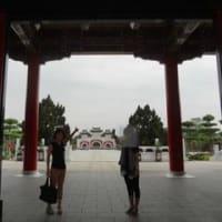 2014年台湾旅行3日目〔後半②〕