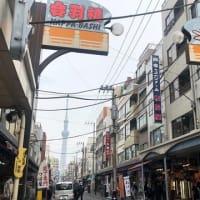 合羽橋道具街 10/8~14日はかっぱ橋道具祭り