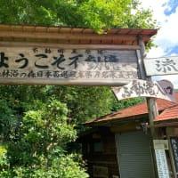 付知峡(不動滝)
