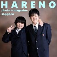 6/15  落ち着いたころに入学記念撮影 札幌写真館ハレノヒ