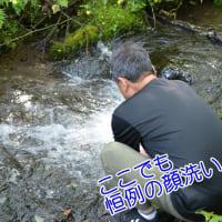 マゴ旅行②北軽井沢リーオ