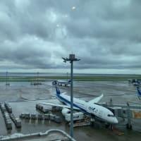美しい国だから 瀬戸内海への旅行ご報告その1