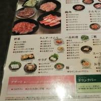 本日のランチはEPARK15%引きクーポン利用で焼肉倶楽部いちばん平野店へ。1780円の焼肉食べ放題ランチ(土・日・祝)を。