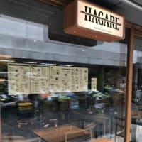 西荻窪ランチ 『HAGARE』 ・・・開放感あり!
