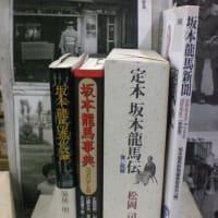 「20日・古本屋」北九州市八幡西区黒崎の古本屋・藤井書店