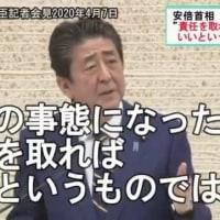 コロナ感染者が東京で4000人を初めて超え、先週の4倍近く!「辞職の覚悟について教えてください」と英紙記者に聞かれた菅総理「しっかりと対応することが私の責任」。それができてないから聞いてるの!(呆)。