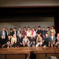 愛知県ニューヘア発表会