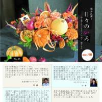 リフォーム 福井 10/18は冷凍食品の日