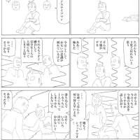 マンガ・3ページ・『正義の合体』