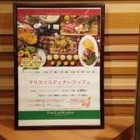 別府冷麺 胡月 & レンブランドホテル 食べ放題ビュッフェ