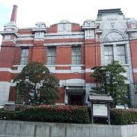 三河の人情いっぱい、岡崎信用金庫資料館