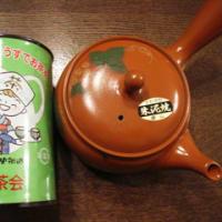 第3回春の大茶会
