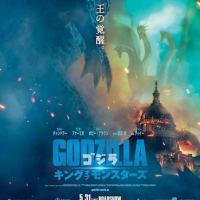「ゴジラ キング・オブ・モンスターズ」Godzilla: King of the Monsters
