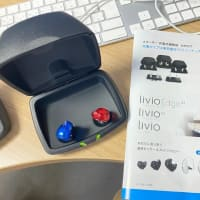 スターキー充電式補聴器 リビオAI