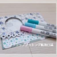 【New】体験教室