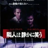 おうち映画(海外)を5本