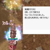 ヽ(`Д´)ノウォー!!ロック!!