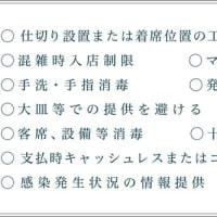 4月10日!本日の地魚3種丼!海鮮丼屋 小田原 海舟 本店
