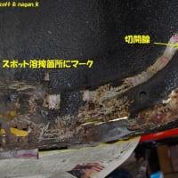 R-2君、右前フェンダー内の帯鉄を切除