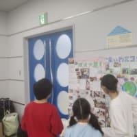 協会出展・山田くん家のグリ-ングッドな1日@ヤマダ電機LABIなんば4階イベントスペ-スの報告