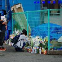 私立カリタス小学校児童殺傷事件 その後