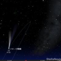 彗星新発見資料か 「川路聖謨文書第7」Ⅱ