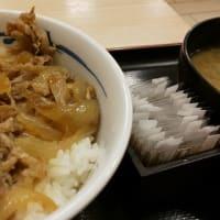 松屋 京成大久保 牛鍋膳と牛めし