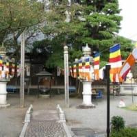インド仏跡巡礼ハイライト(1) 仏旗について  Buddhist Pilgrimage Tour in India(1) Buddhist Flag