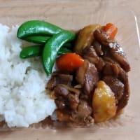 支援プロジェクト フィリピン料理(りょうり)