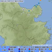 【気象庁】 10月14日13:02分、周防灘で最大震度2!!
