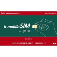 b-mobile sim-u300 for lighttabを T-01Aで。
